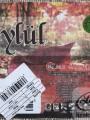 Элитный ковер HEAT-SET 3449 О Beige