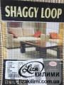 Ковер Shaggy Loop 7007 beige