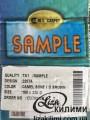 Ковер Semple 2267A Camel