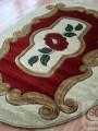 Ковер Liza 3014 cream-terra  О