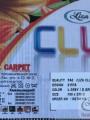 Килим Liza Club 2151 bej